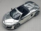 Audi R8 Yapbozu
