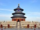 Cennet Tapınağı-Pekin