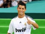 Cristiano Ronaldo Puzzle Oyunu