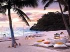 Filipinler Sahili