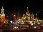 Moskova ve Işıklar Yapbozu