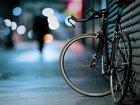 Park Edilmiş Bisiklet
