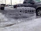 Parkyerindeki Donmuş Jip Tamponu Yapbozu