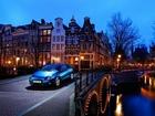 Şehir Işıkları ve Köprü Yapbozu