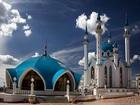 Tataristan Kul Şerif Camii Yapbozu