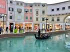 Villaggio-Doha